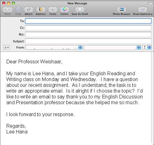 email-商务电子邮件格式